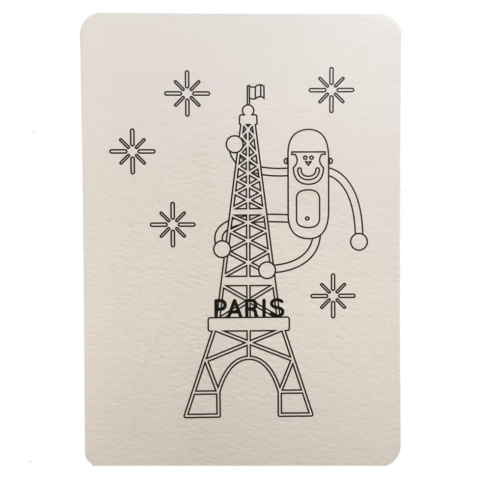carte-postale-a-colorier-wistiworld-tour eiffel-paris